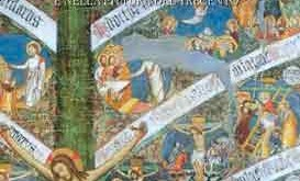 L'albero della vita nella Basilica di Bergamo e nella pittura del Trecento