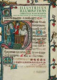 Illustrious Illuminations: Christian Manuscripts from the High Gothic to the High Renaissance 1250-1540