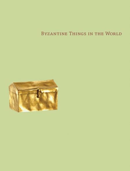 Byzantine Things in the World